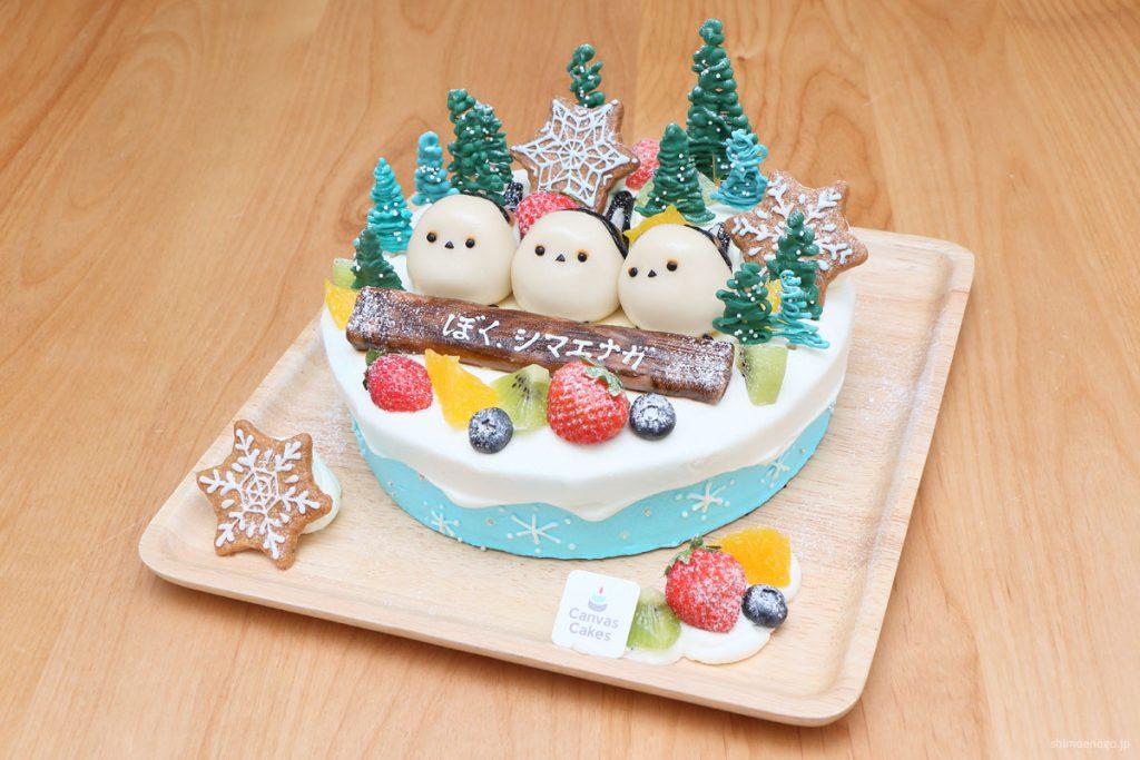 Canvas Cakes (キャンバスケークス)シマエナガのケーキ